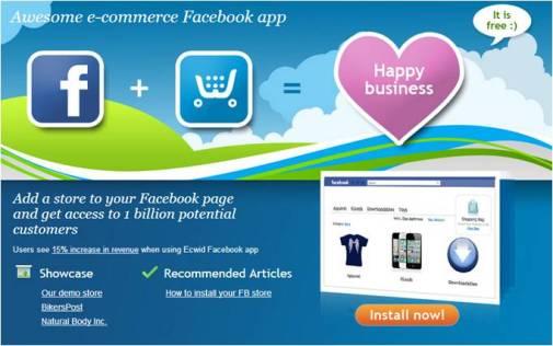 facebook-ecommerce-shopping-cart
